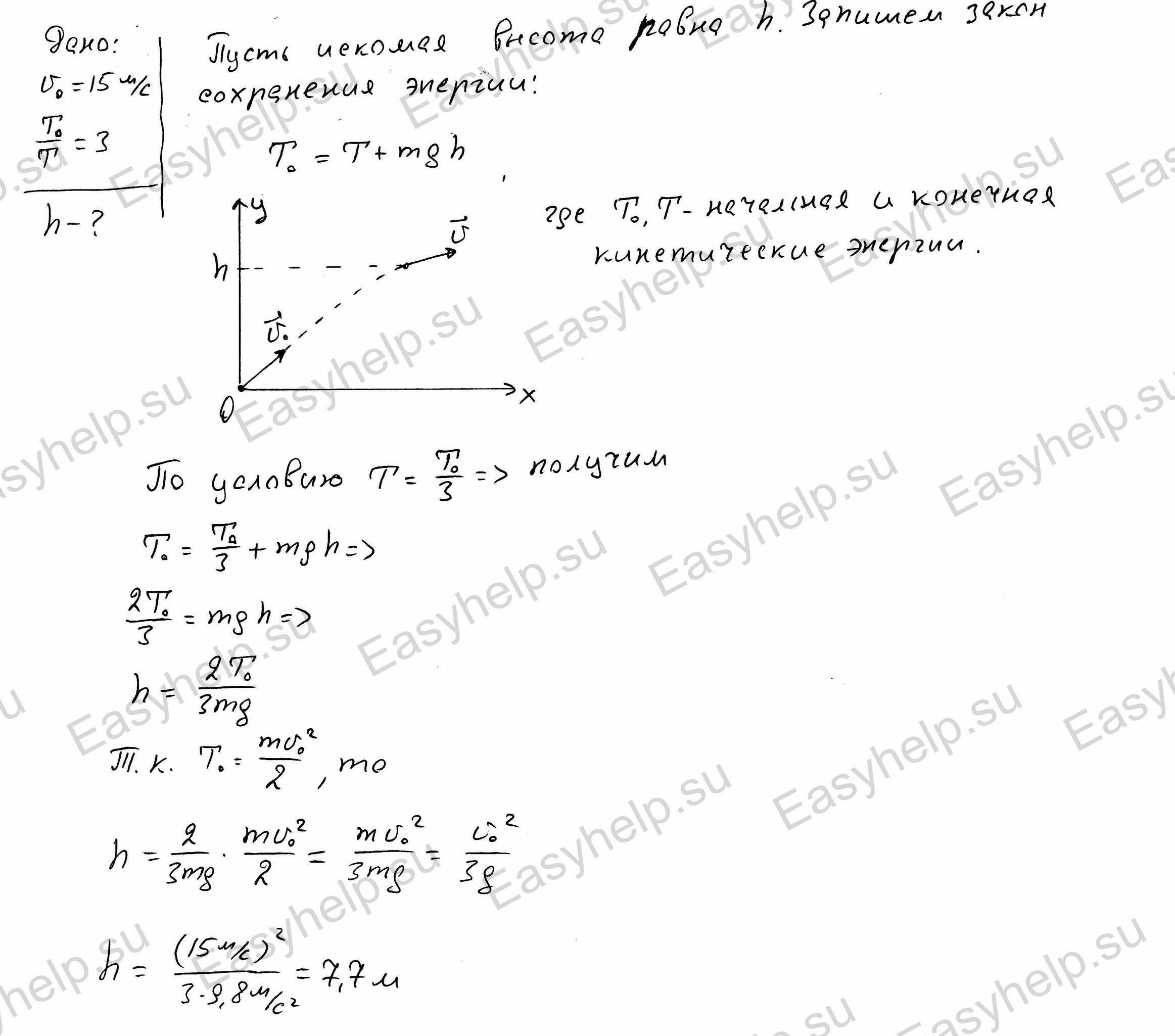 Решение задач по теме угол реши задачу двумя способами в одной книге
