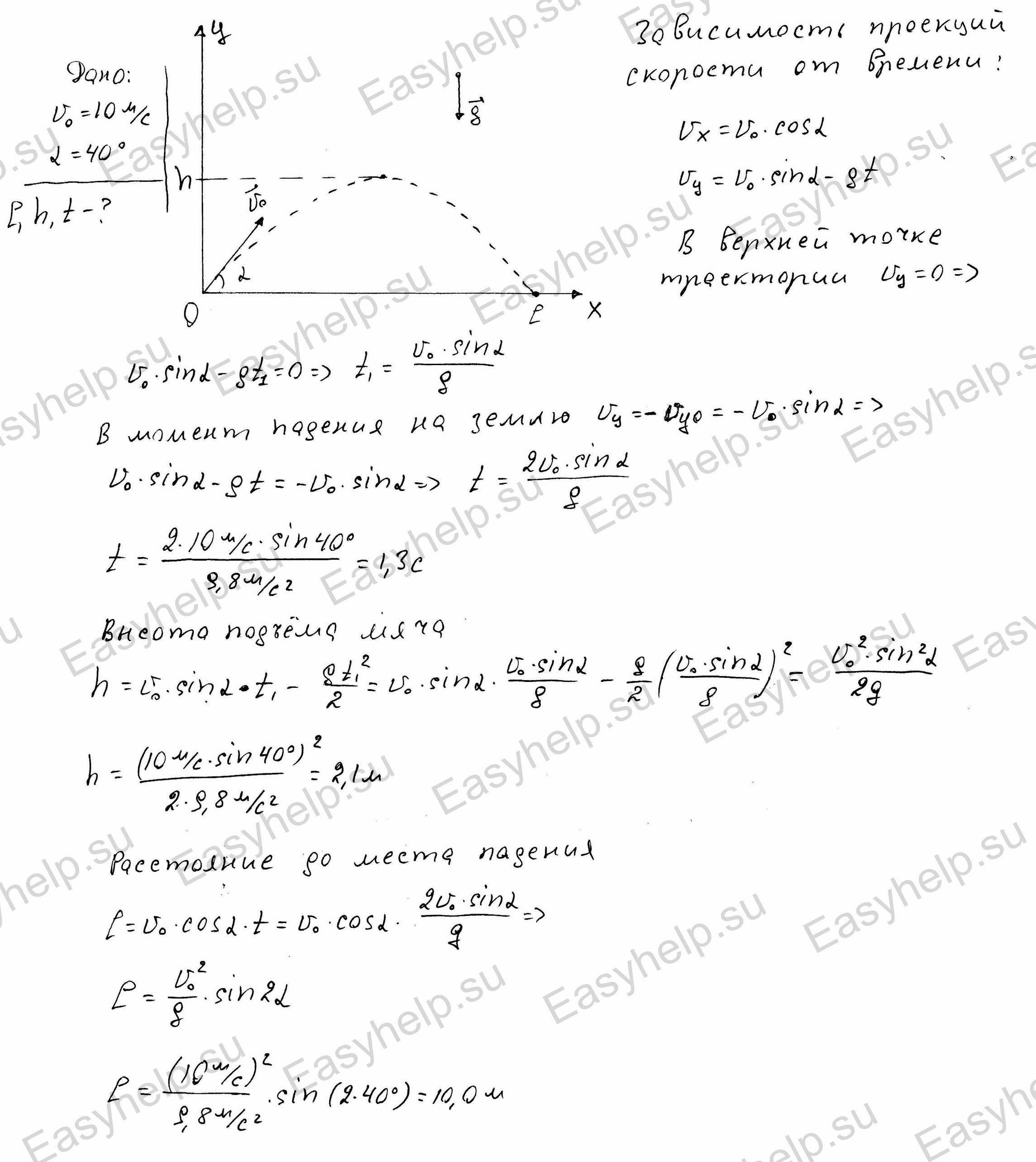 Решение задачи движение вниз пример решения оптимизационной задачи
