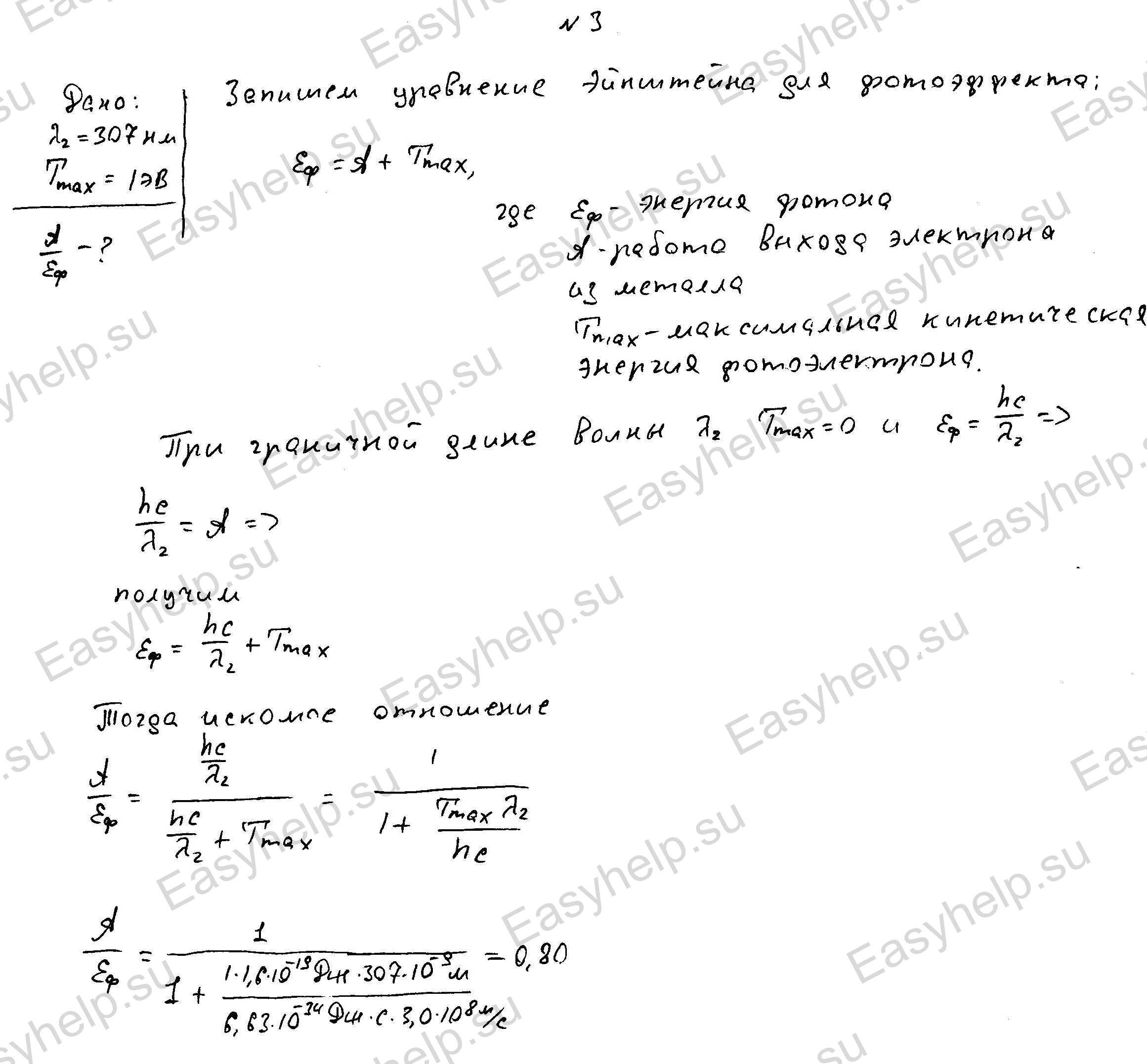 Ролики решения задач метод решения гаусса пример решения задачи