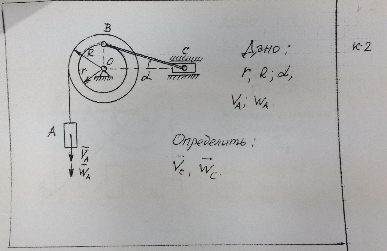 Решение задач но теормеху задача 1554 решение