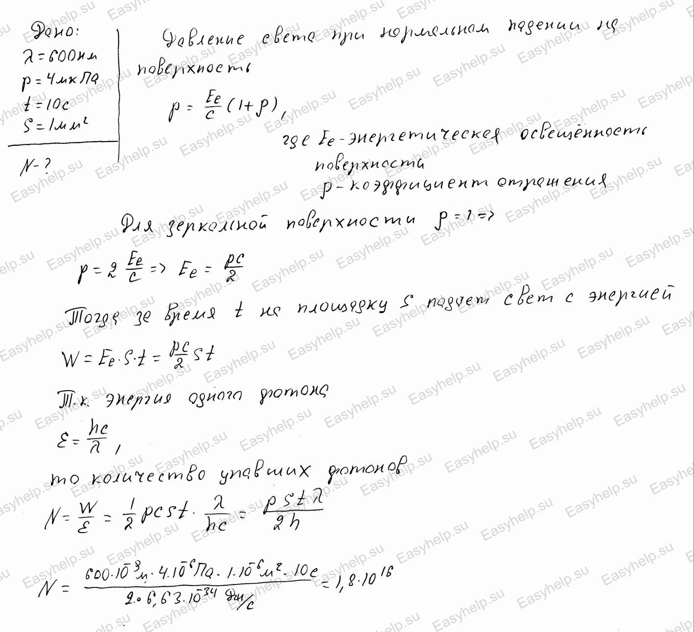 Студентам в помощь решение задач по физике решение задач по теоретической механики онлайн бесплатно