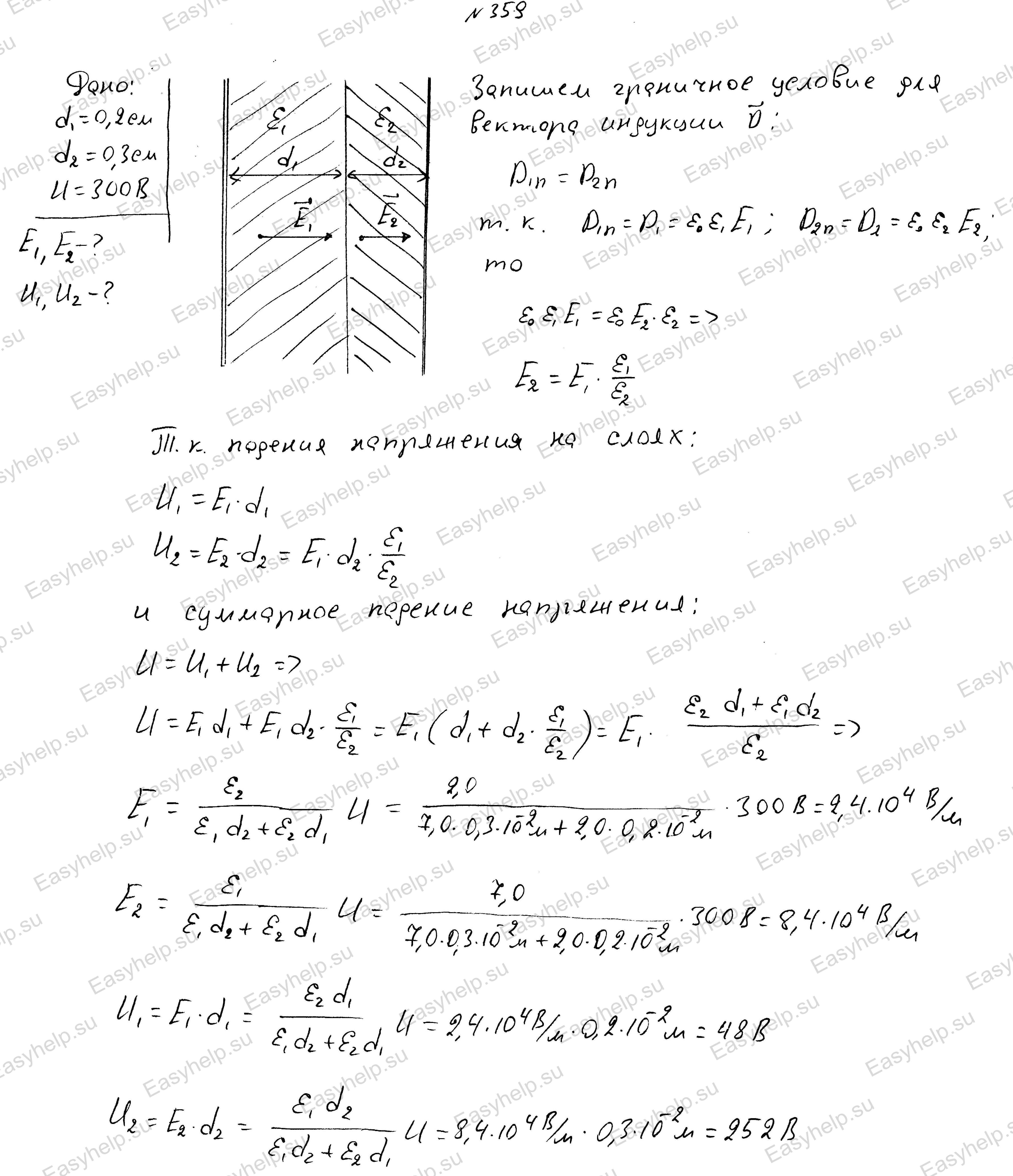 По по чертову задач физике решебник