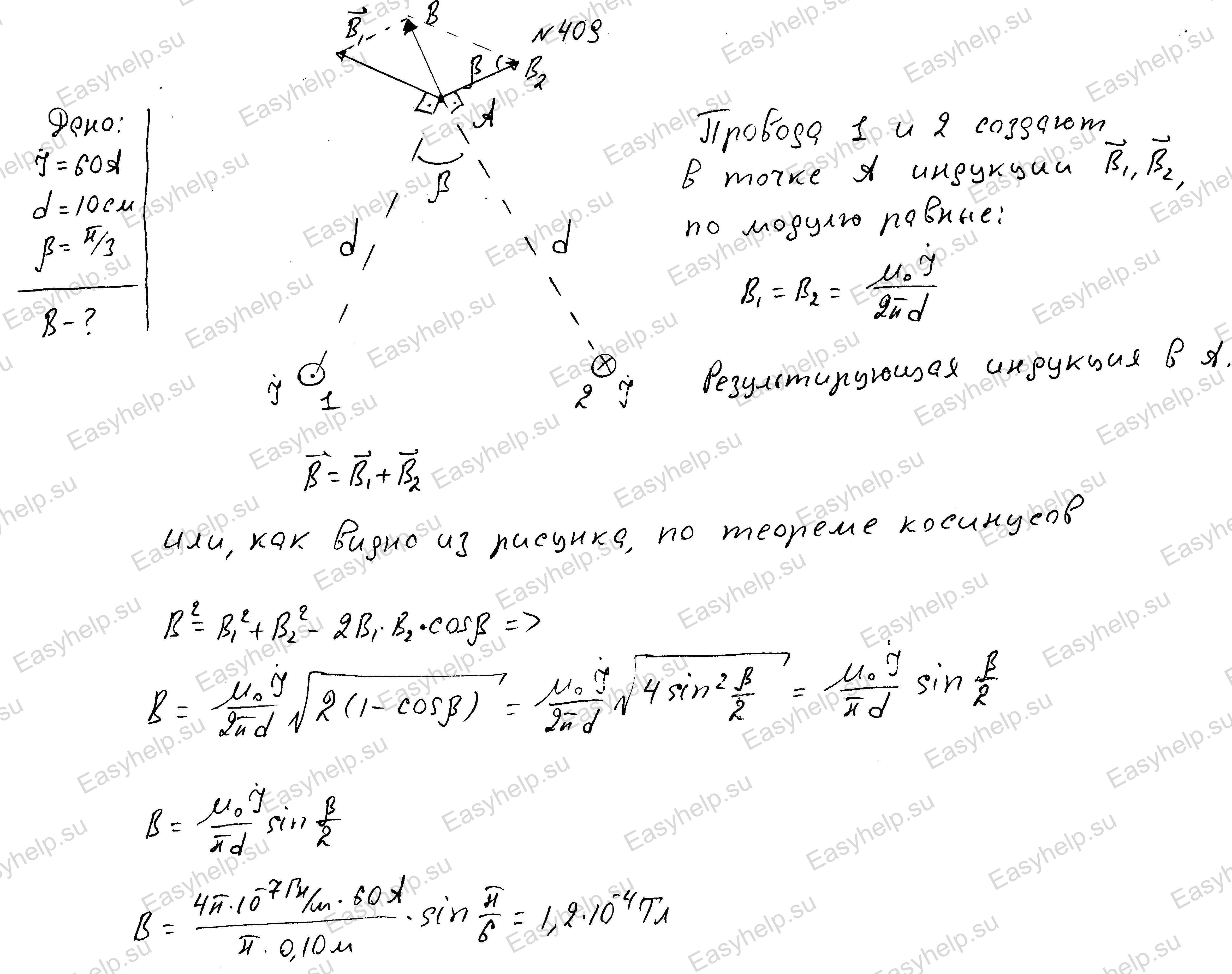 Чертова физика решебник решения