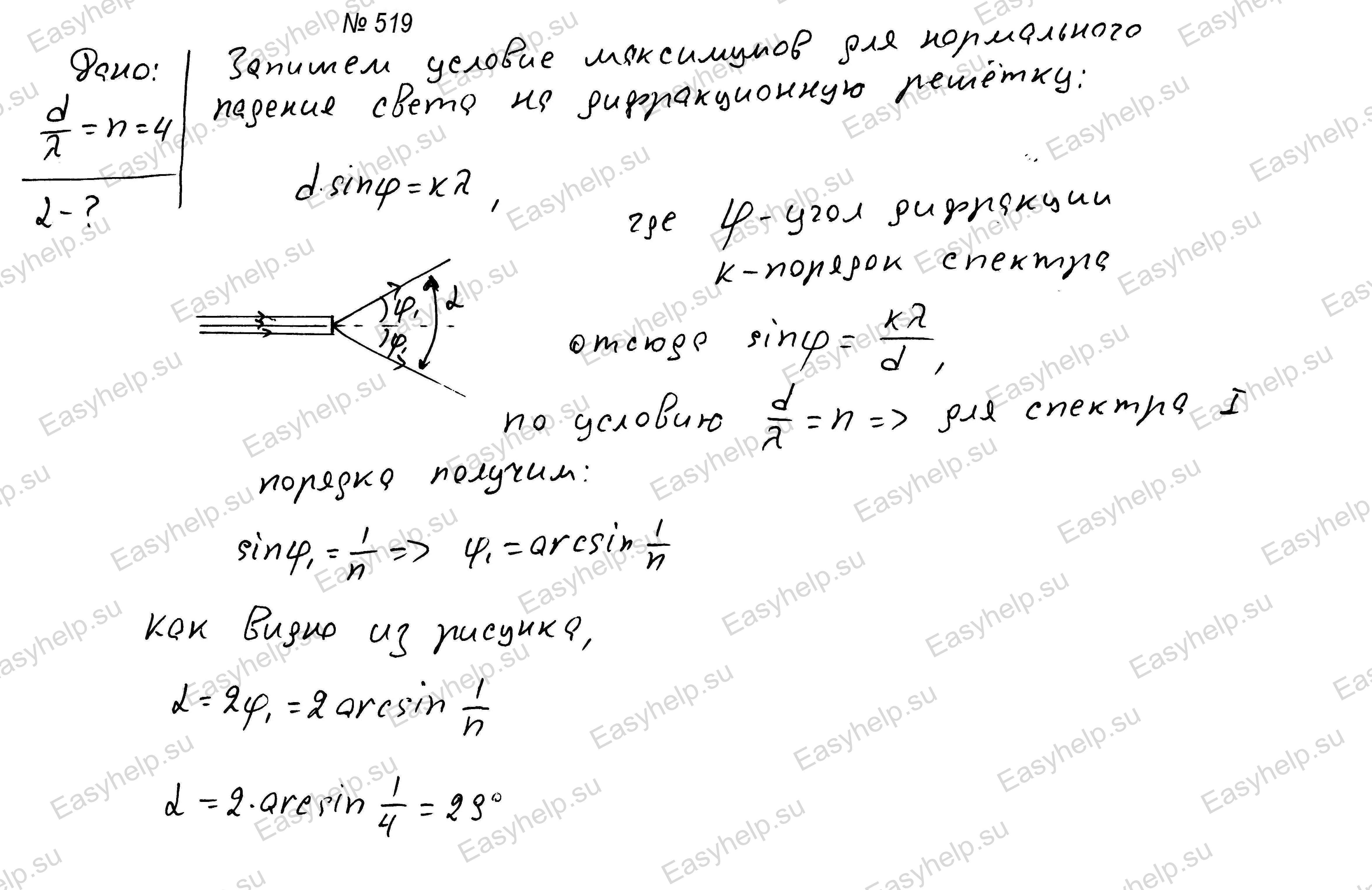 Задачник по воробьева чертова ответы физике на